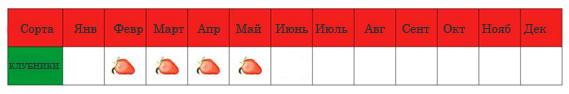 fraoules_calendar_new-ru